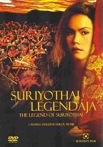 Suriyothai legendája